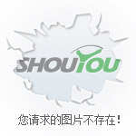 圣骥网络鼎力支持第五届全球移动游戏大会